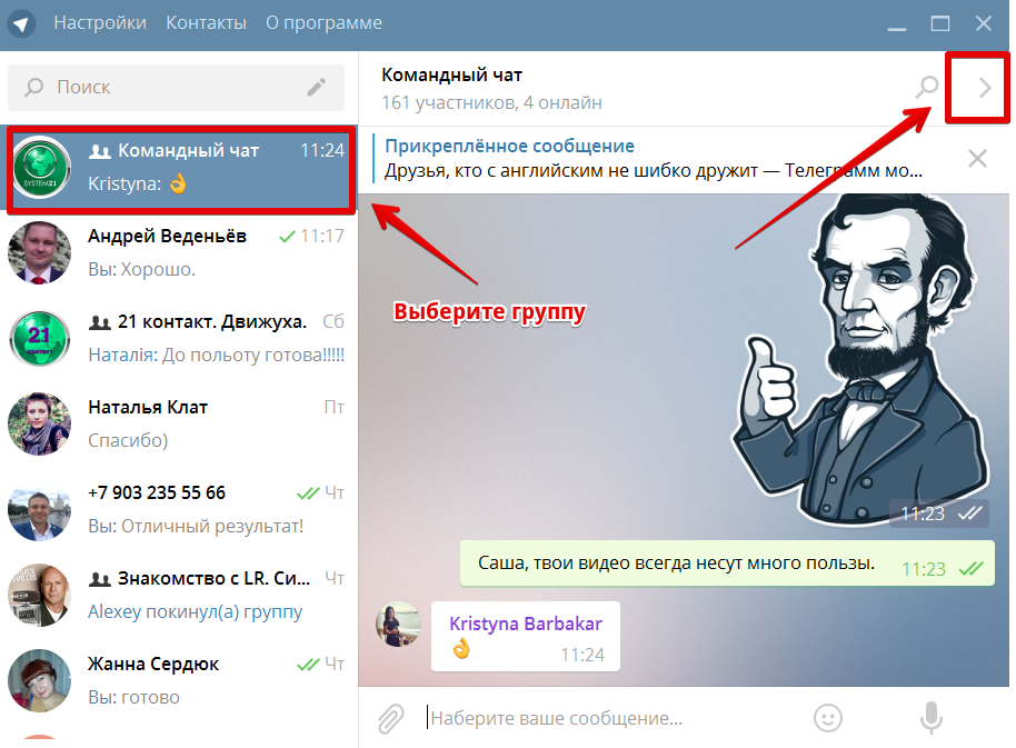 Telegram 2016-07-17 11.24.35