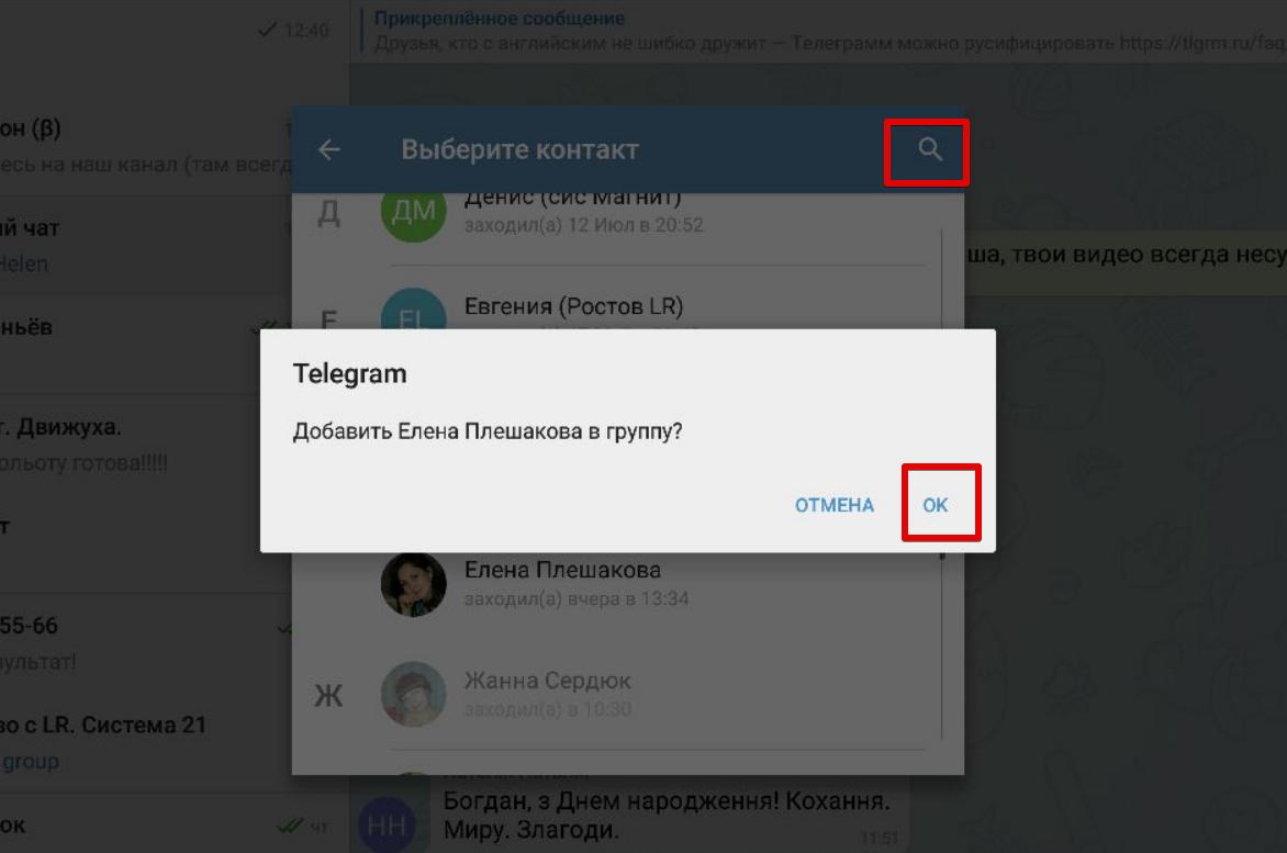 Telegram 2016-07-17 13.00.38